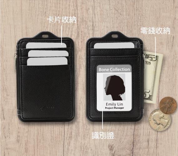 識別證/卡夾收納空間